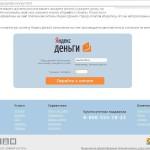 Как оплатить домен и хостинг