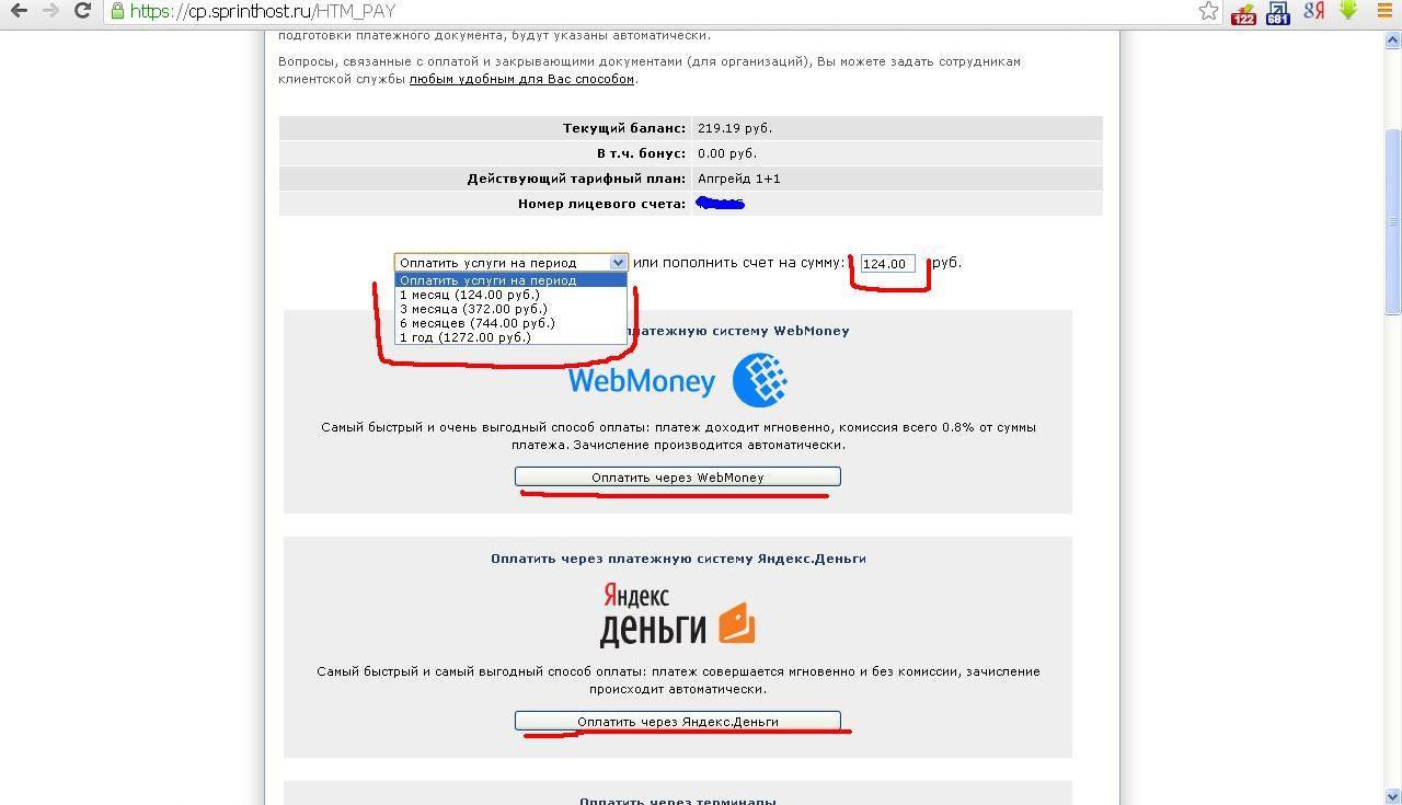 панели для хостинга сайтов