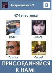 О (1)